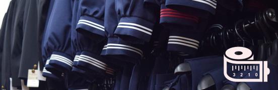 ナベシンでの制服採寸について