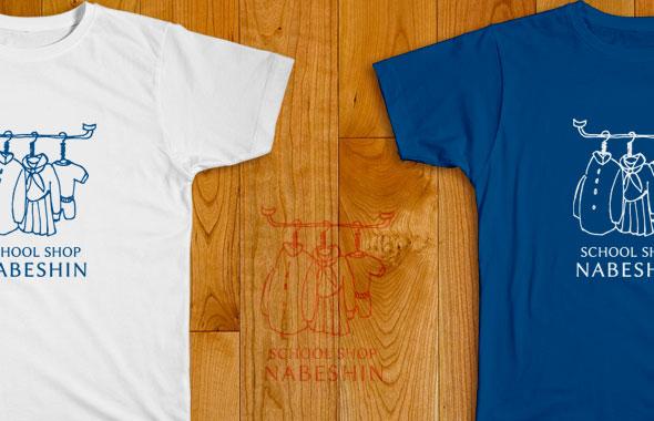 文化祭や体育祭などに!クラスTシャツ制作も承ります