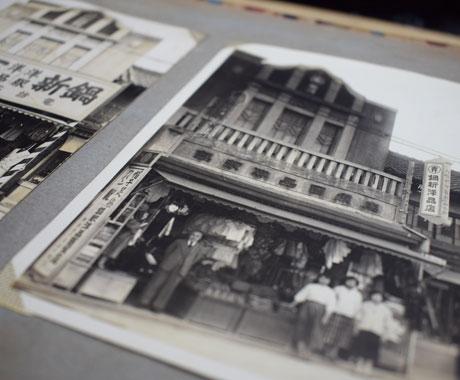 昔の鍋新洋品店写真